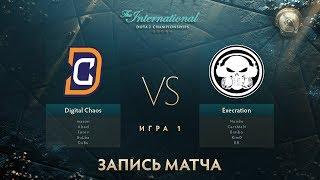 Digital Chaos vs Execration, The International 2017, Групповой Этап, Игра 1