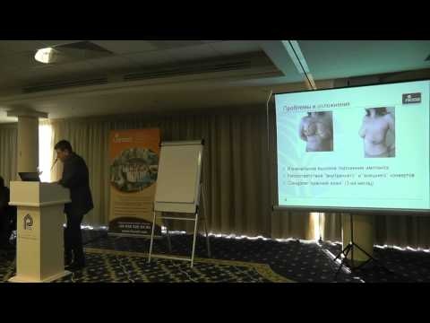 Одномоментные реконструкции молочной железы с использованием имплантов и АДМ | Жигулин А. В.