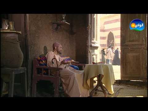 Al Masraweya Series / مسلسل المصراوية - الجزء الأول - الحلقة الثانية عشر