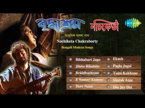 Download Briddhashram | Bengali Modern Songs Audio Jukebox | Nachiketa HD Mp4 3GP Video and MP3