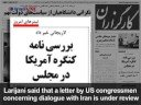 Today's Iran Front Pages (October 15, 2008)