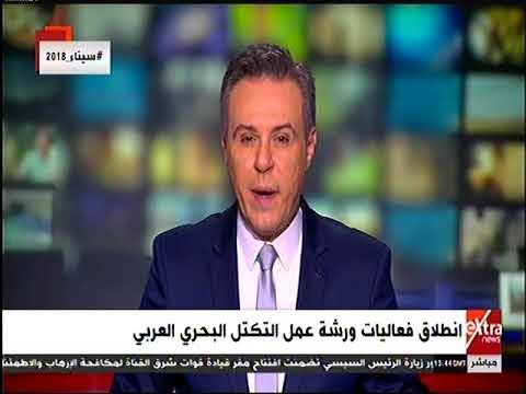 النقل تكرم جمعية مبدعون وتعلن تجميل ٦٣ محطة بالخطين الاول والثاني للمترو