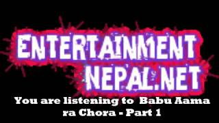 Babu Aama Ra Chora 1