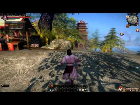 Age of Wulin Gameplay (Cina): Parte Prima – Starting Zone HD