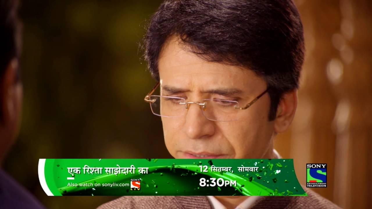 Ek Rishta Saajhedari Ka – Maha Episode – Promo