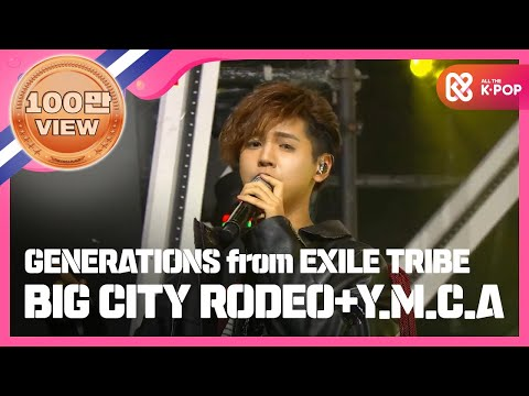 Show Champion EP.277 GENERATIONS from EXILE TRIBE - BIG CITY RODEO+Y.M.C.A