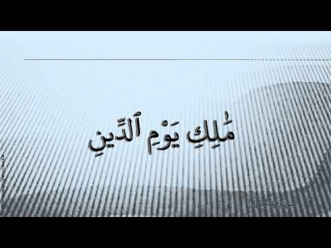 Video of QURAN MP4 VIDEOS