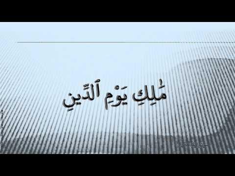 Video of QURAN MP4 VIDEOS