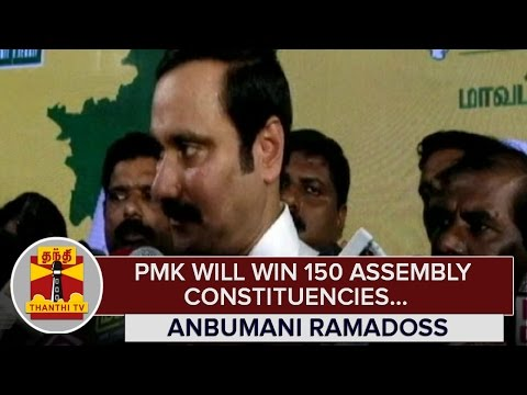 PMK-will-win-150-Assembly-Constituencies--Anbumani-Ramadoss--Thanthi-TV