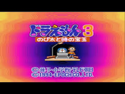 Doraemon 3 Super Nintendo