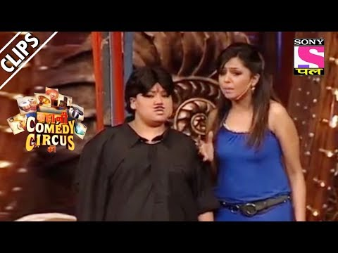 Kidnapper Bharti's Girlfriend Meets Old Man Siddharth - Kahani Comedy Circus Ki
