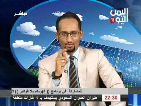 كهرباء بلا فواتير 26 6 2016