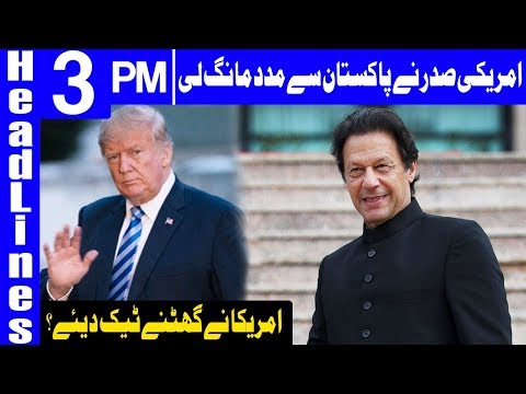 Trump Seeks Pakistan's Help To Resolve Afghan Issue | Headlines 3 PM | 3 December 2018 | Dunya News