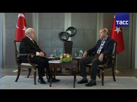 Интервью президента Турции Реджепа Тайипа Эрдогана ТАСС (видео)
