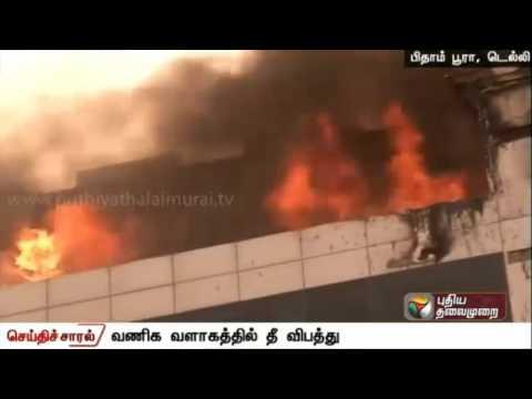 Fire-mishap-at-a-commercial-complex-at-New-Delhi
