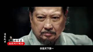 Nonton New  Gong Shou Dao               A Tribute To Sammo Hung                          Film Subtitle Indonesia Streaming Movie Download