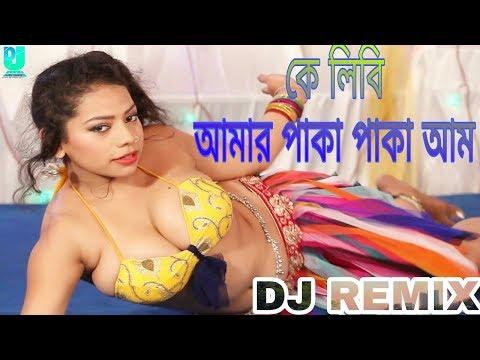 Video Chal Ge Gangiya Dubki Lagaibe__चल गे गांगिया डुबकी लगैयबे || Bhojpuri Tunes-dj rb mix download in MP3, 3GP, MP4, WEBM, AVI, FLV January 2017