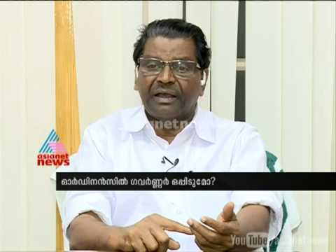 taxes - Water taxes shoul decreased:KPCC to Government   News Hour 22nd Sept 2014.