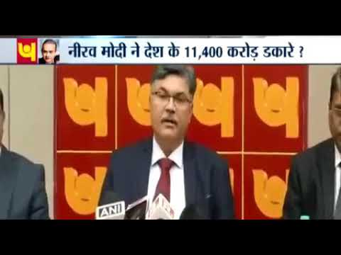 PNB 11,500 CRORE SCAM | Punjab National Bank MD Sunil Mehta Press Conference