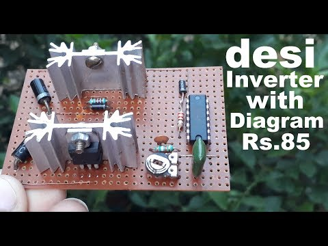 Inverter Board With Circuit Diagram | Homemade Inverter Circuit Board Ready to Use