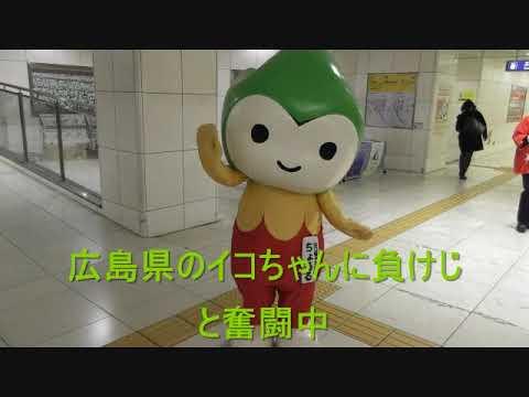 山口県のゆるキャラのちょるる君(H30.12.8)
