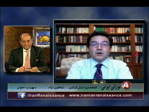 بررسی ماهیت و تاریخچهی روشنفکری ایرانی