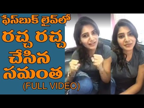 Samantha FACEBOOK Live Full Video | Celebrities Live Chat | Latest Int...