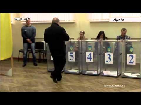 Другий тур виборів у області відбувся не лише у Рівному [ВІДЕО]