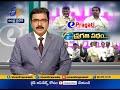 CM Felicitates e Pragati Officers at Amaravati | A Report  - 04:45 min - News - Video