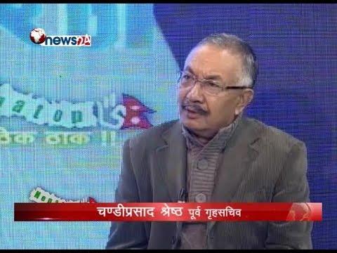 (पुरातनवादी काेठे बैठकले सुरक्षा याेजना कार्यान्वयन हुँदैन : चण्डी श्रेष्ठ...23 min.)
