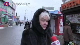 Как в ДНР встречали Новый 2017 год