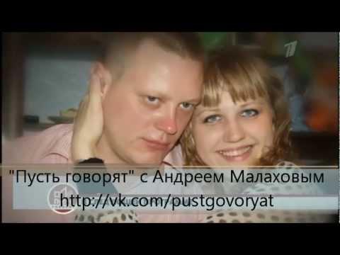 Пусть говорят (анонс на эфир от 29.01.2012) (видео)