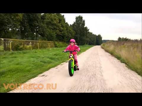 Электровелосипед Фэтбайк для детей 20 дюймов колеса Обзор Волтреко.ра