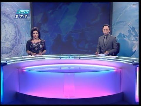7PM News || সন্ধ্যা ০৭ টার সংবাদ || 19 February 2020 || ETV News