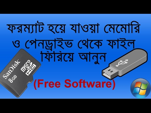Recover Data From Formatted Memory Card / Pendrive With Full Free Software | Tech Times BD.