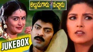 Alludu Garu Vacharu Telugu Movie Songs Jukebox   Jagapathi Babu   Kausalya   Heera