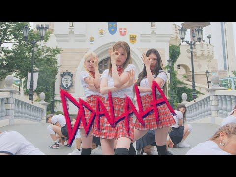 XUM - 'DDALALA' Choreography Video (School Look ver.) | produced by ARTBEAT