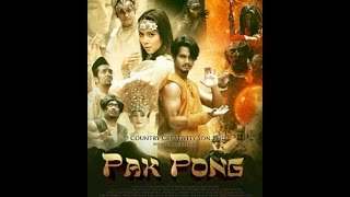 Nonton Eksklusif Filem Pak Pong Arahan Pertama Fauzi Nawawi Film Subtitle Indonesia Streaming Movie Download
