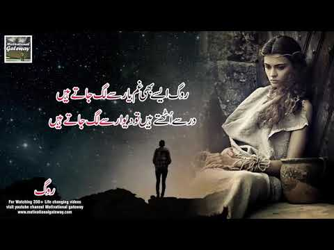 Good quotes - YouTube  11 Rog best quotes and poetry in Urdu with voice images  motivational quotes