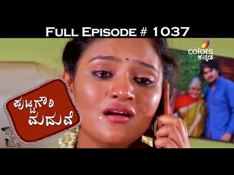 Puttagowri-Maduve--12th-April-2016--ಪುಟ್ಟಗೌರಿ-ಮದುವೆ--Full-Episode