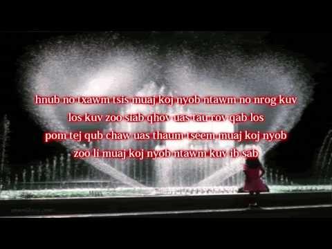 4 Seasons - Rov Los Hnub Lig (Lyrics) (видео)