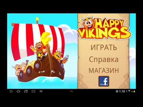 happy vikings android ???????