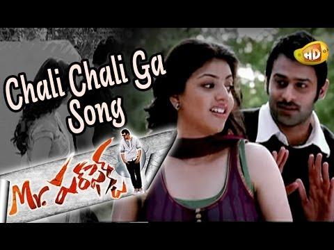 Mr Perfect Movie Songs - Chali Chali Ga Song - Prabhas, Kajal Aggarwal, Taapsee Pannu