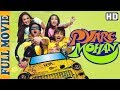 Pyare Mohan HD  Full Movie  Vivek Oberoi Fardeen Khan  Superhit Comedy Movie waptubes