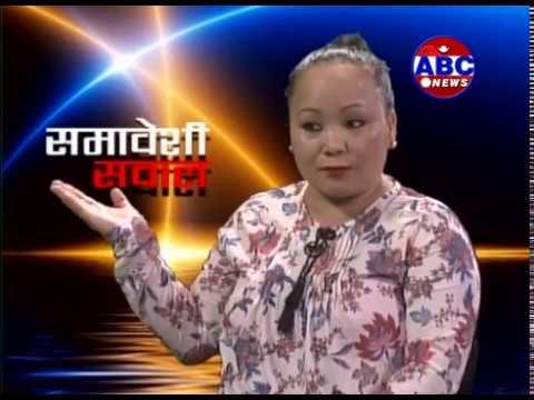 (Samabesi Sawal with Sushi Pulami Ghart Magar By Danda Gurung - Duration: 24 minutes.)