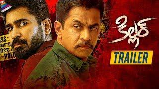 Vijay Antony's Killer Movie TRAILER   Action King Arjun