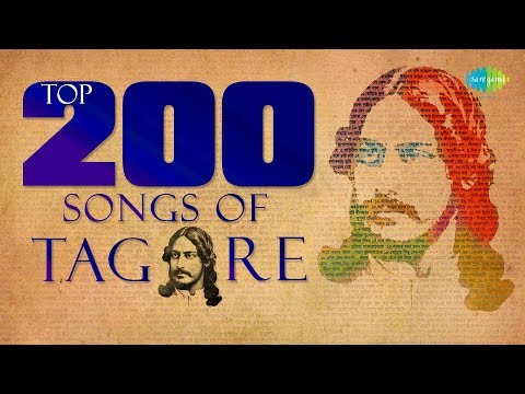 Top 200 Songs Of Tagore | টপ ২০০ রবীন্দ্রসংগীত - ওয়ান স্টপ অডিও জুকবক্স  | One Stop Jukebox