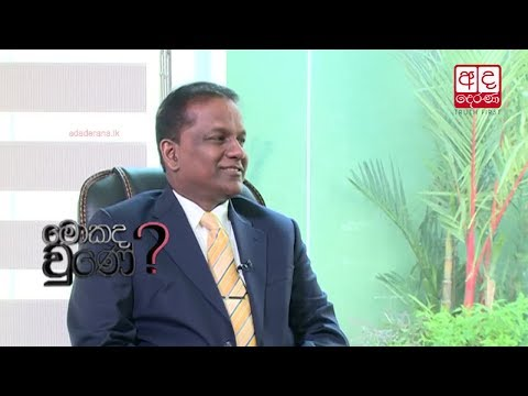 What Happened? - Thilanga Sumathipala