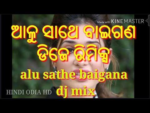 Video Alu  sathe baigana ra   exclusive DJ  appu  mix 2017 download in MP3, 3GP, MP4, WEBM, AVI, FLV January 2017