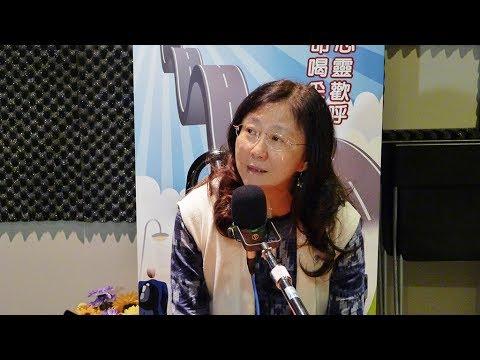 電台見證 葛琳卡博士 (情緒的迷思) (05/28/2017 多倫多播放)